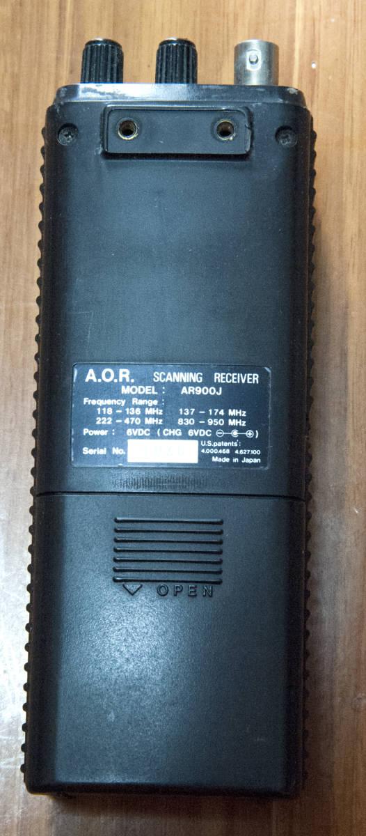 AOR AR900 受信機_ベルトクリップは付きます。