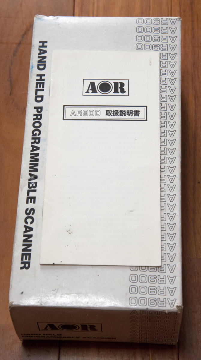 AOR AR900 受信機_元箱、取説あります。
