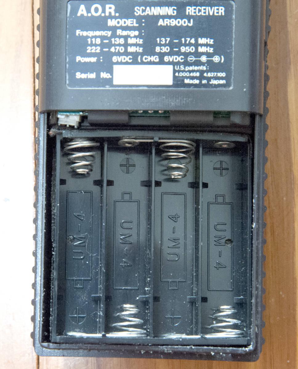 AOR AR900 受信機_単4 4本使用します。アルカリでも可。