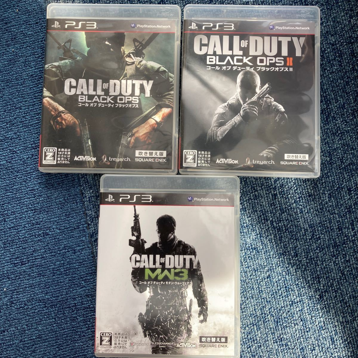 PS3 コールオブデューティ モダンウォーフェア 3枚セット [吹き替え版1 2 3] ブラックオプス PlayStation3