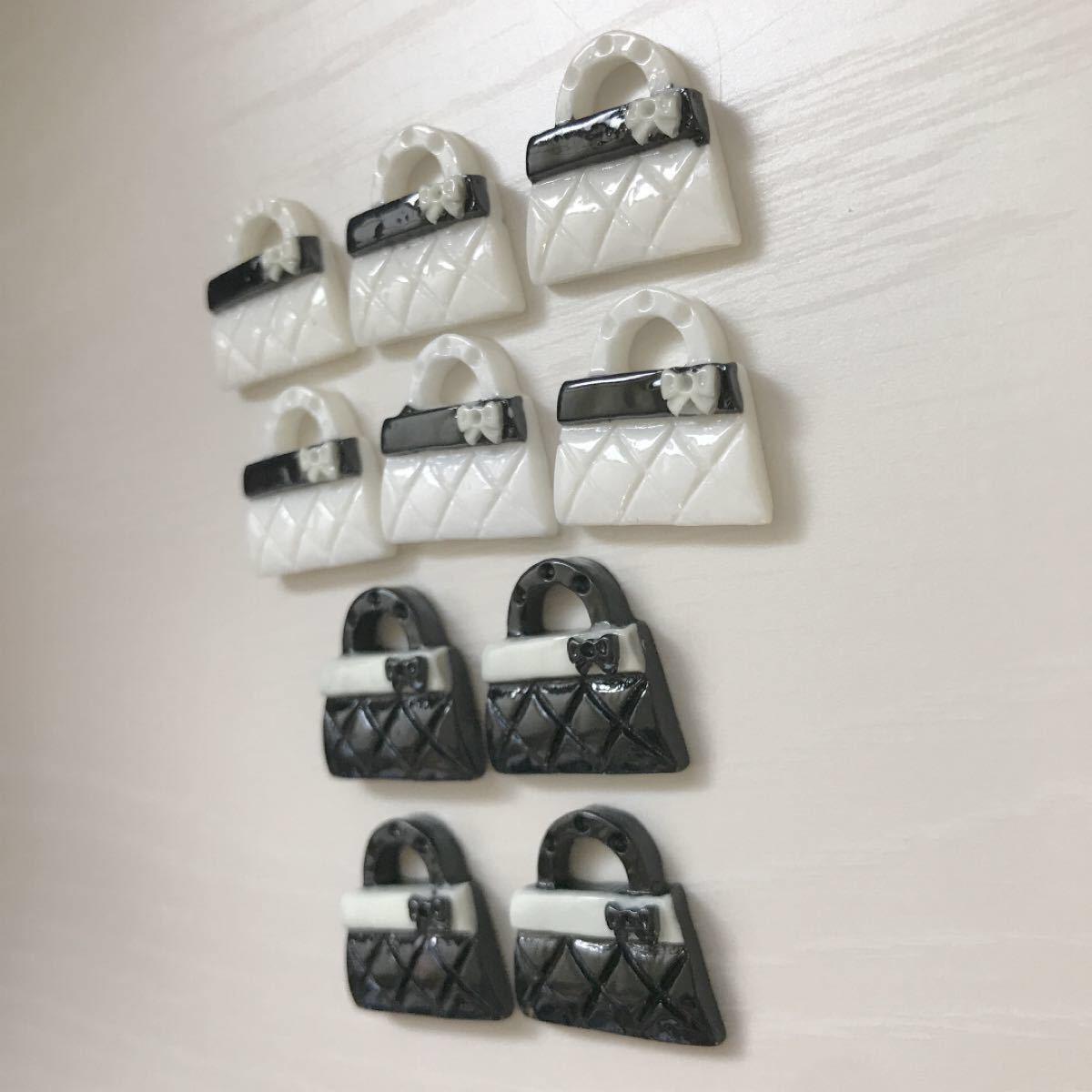 ハンドメイド パーツ ハンドバッグ10個 白黒