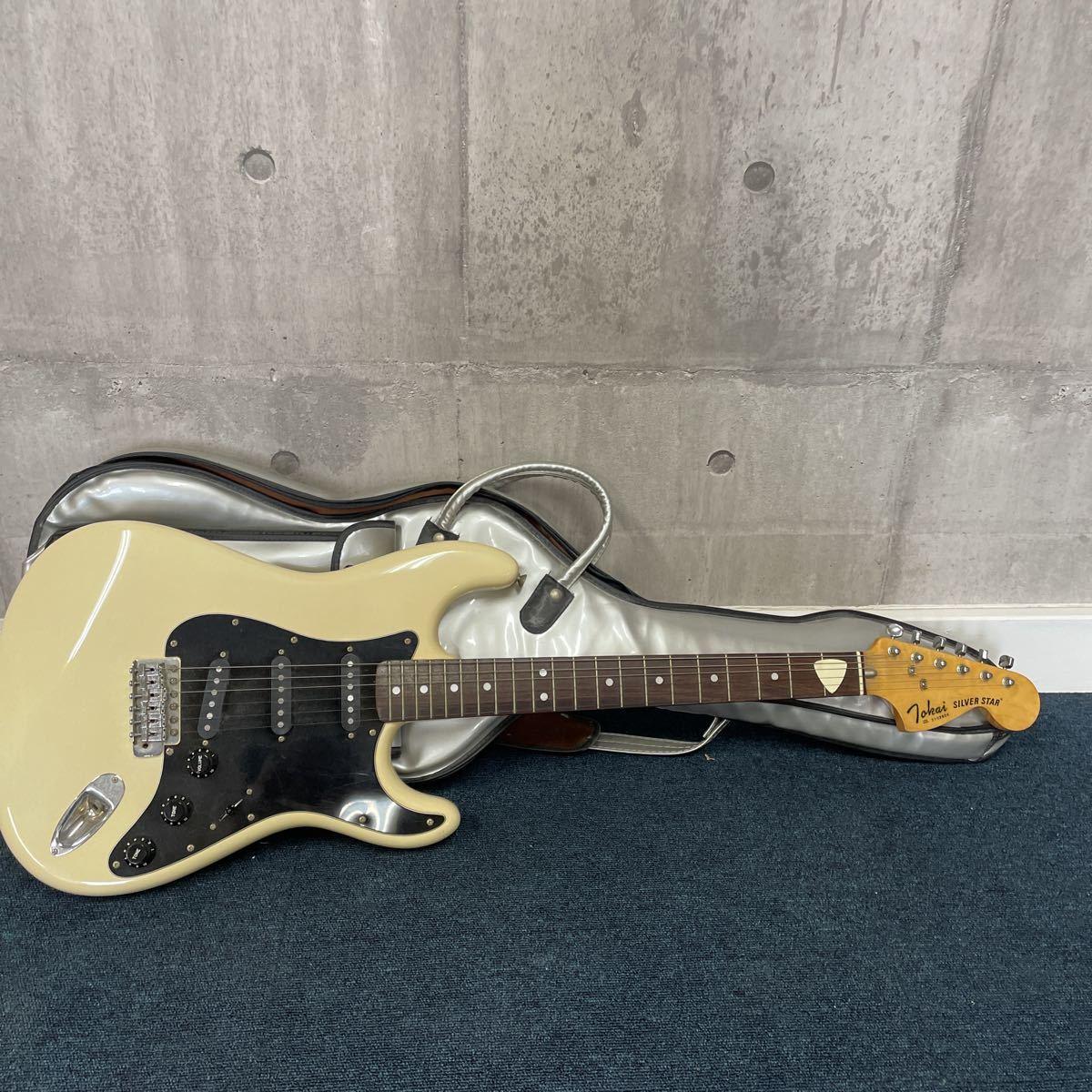 ギター guitar Tokai SILVER STAR SERIAL NUMBER 2103804 現状品_画像1