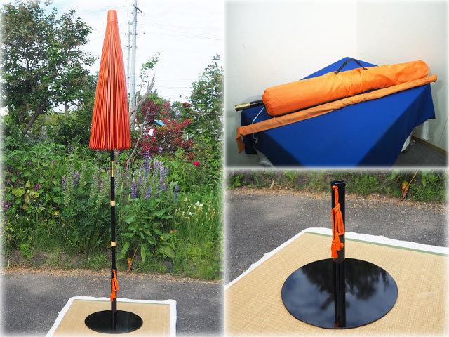 【良品】3.5尺野点傘・室内スタンドセット φ2000x2530mm 収納バッグ付 茶道具 茶会 【安心取引】_その他の画像は商品説明に掲載しています。