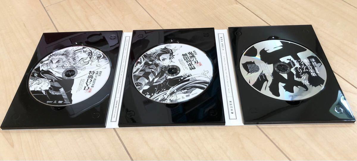 劇場版 鬼滅の刃 無限列車編 DVD 劇場版 グッズセット 特典付 煉獄 Amazon 完全生産限定版