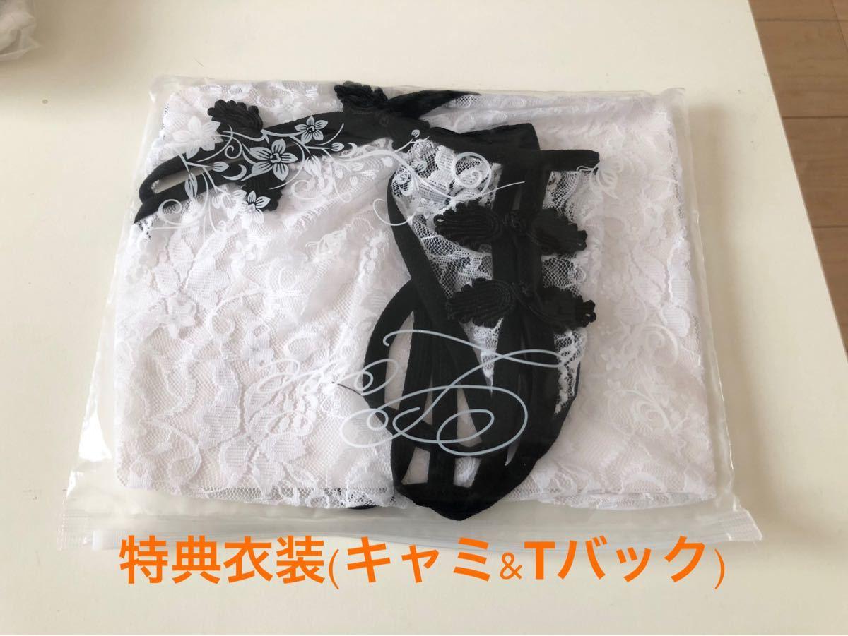 ☆お買得☆ P2-4 コスプレ 女子高生 制服 セクシー かわいい スケスケ