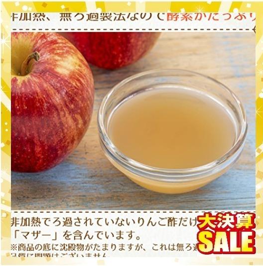 1個 Bragg オーガニック アップルサイダービネガー 【日本正規品】りんご酢 946ml_画像4