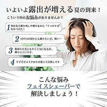2021夏最新モデル】レディースシェーバー 女性用シェーバー 内蔵式回転刃 120分連続使用可能 電動シェーバー 刃分解・水洗い可能