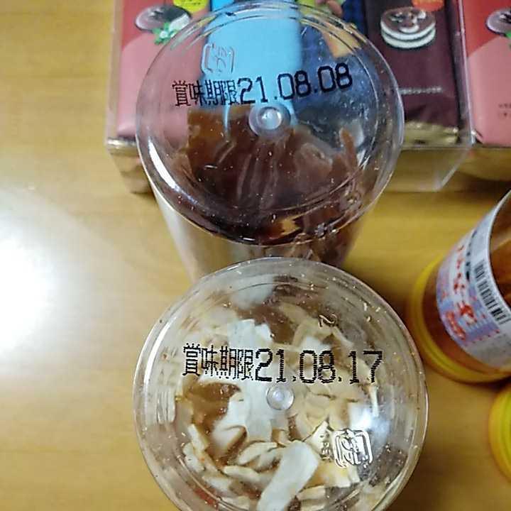 おつまみ&お菓子たくさん詰め合わせ_画像5