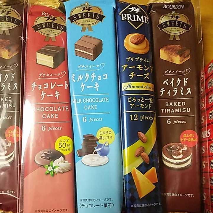 おつまみ&お菓子たくさん詰め合わせ_画像2