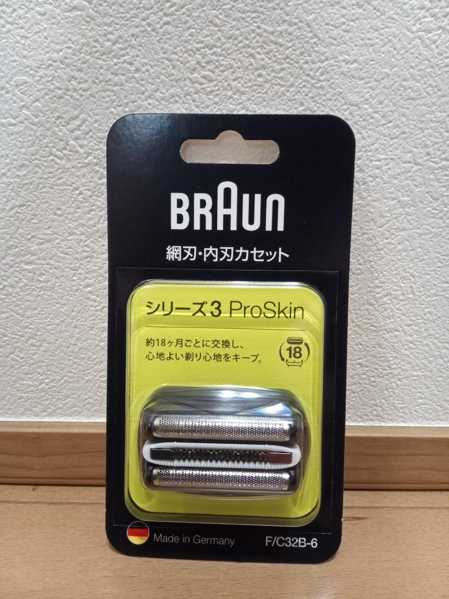 ブラウン 電気シェーバー替刃 FC32b6