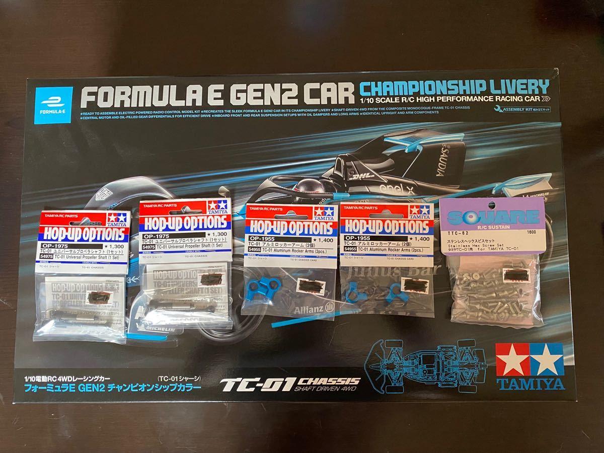 タミヤ 1/10RC フォーミュラ E GEN2 チャンピオンシップカラー (TC-01シャーシ)