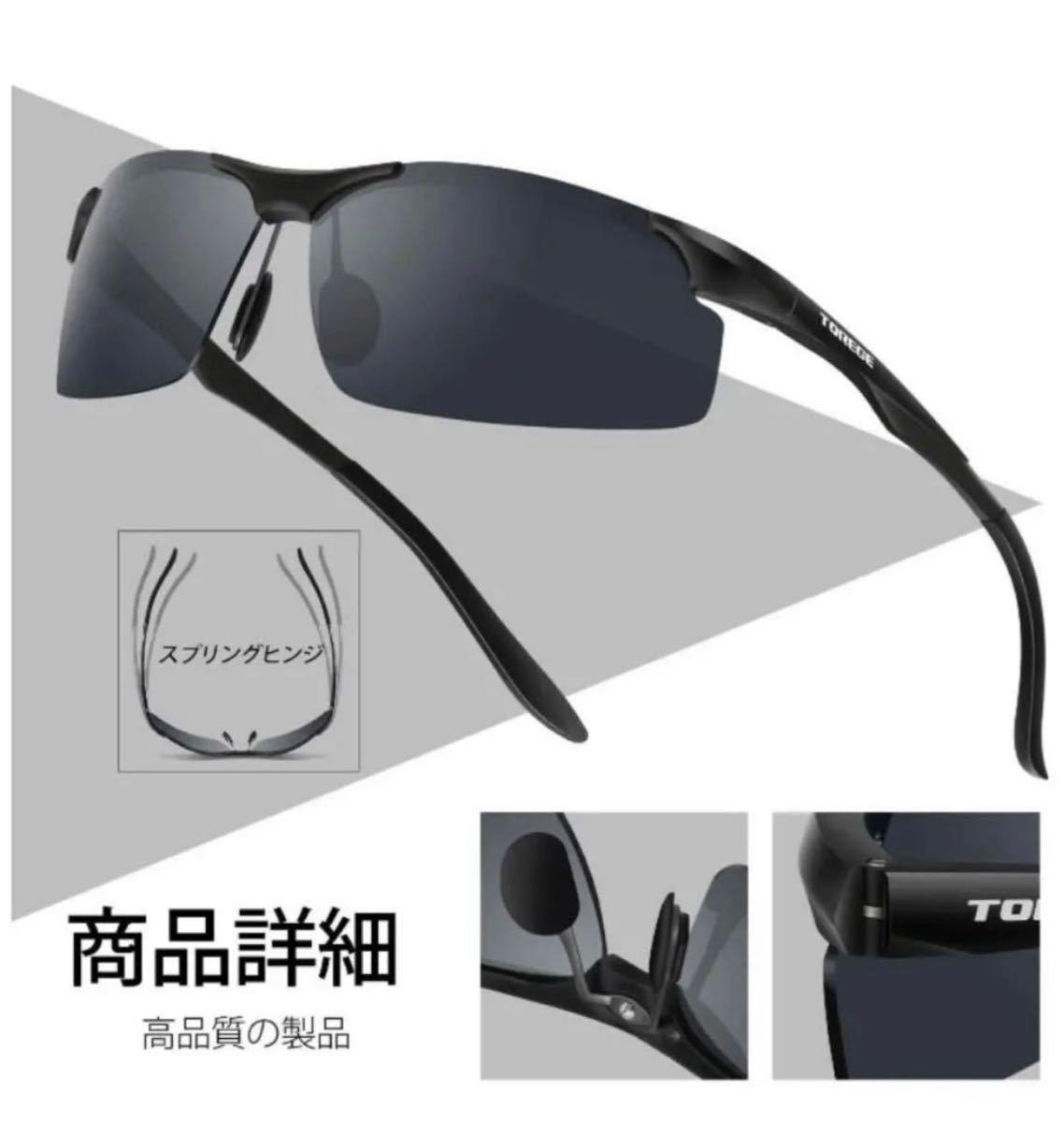 偏光レンズ  スポーツサングラス 紫外線カット