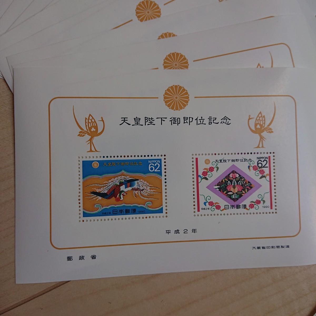 切手 記念 小型切手 シート
