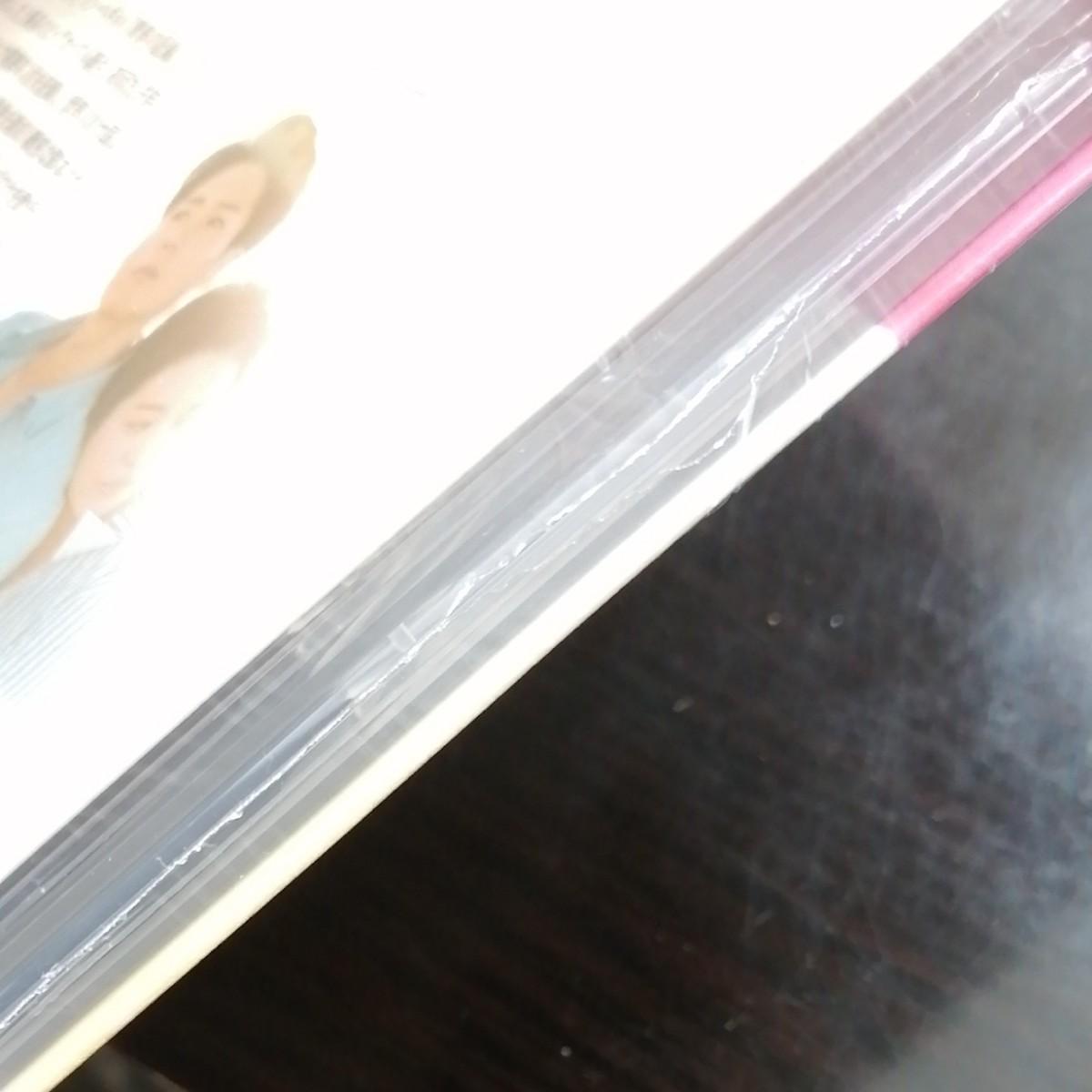 新品未開封★ボーイフレンド コンプリート・シンプル DVD-BOX1 BOX2 2点セット 韓国ドラマ