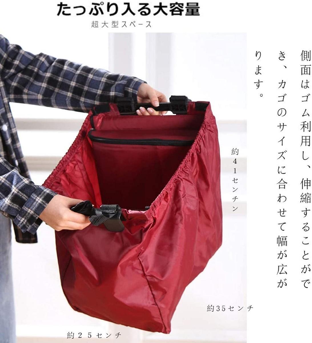 トートバッグ エコバック エコバッグ 大容量 保冷 2点セット