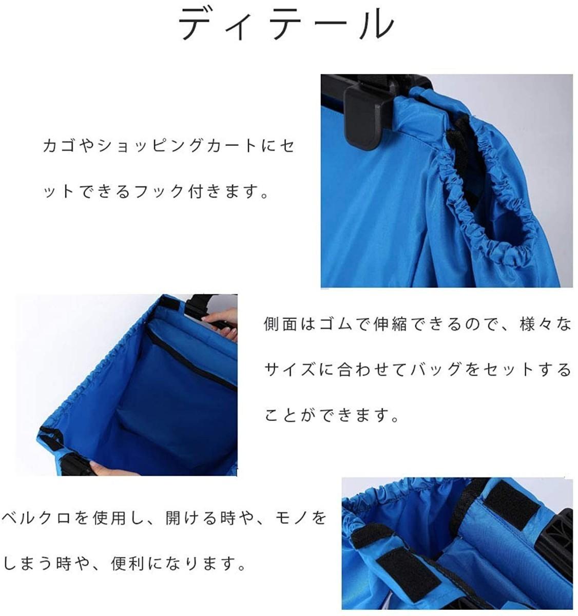 トートバッグ エコバック エコバッグ 大容量 保冷多機能