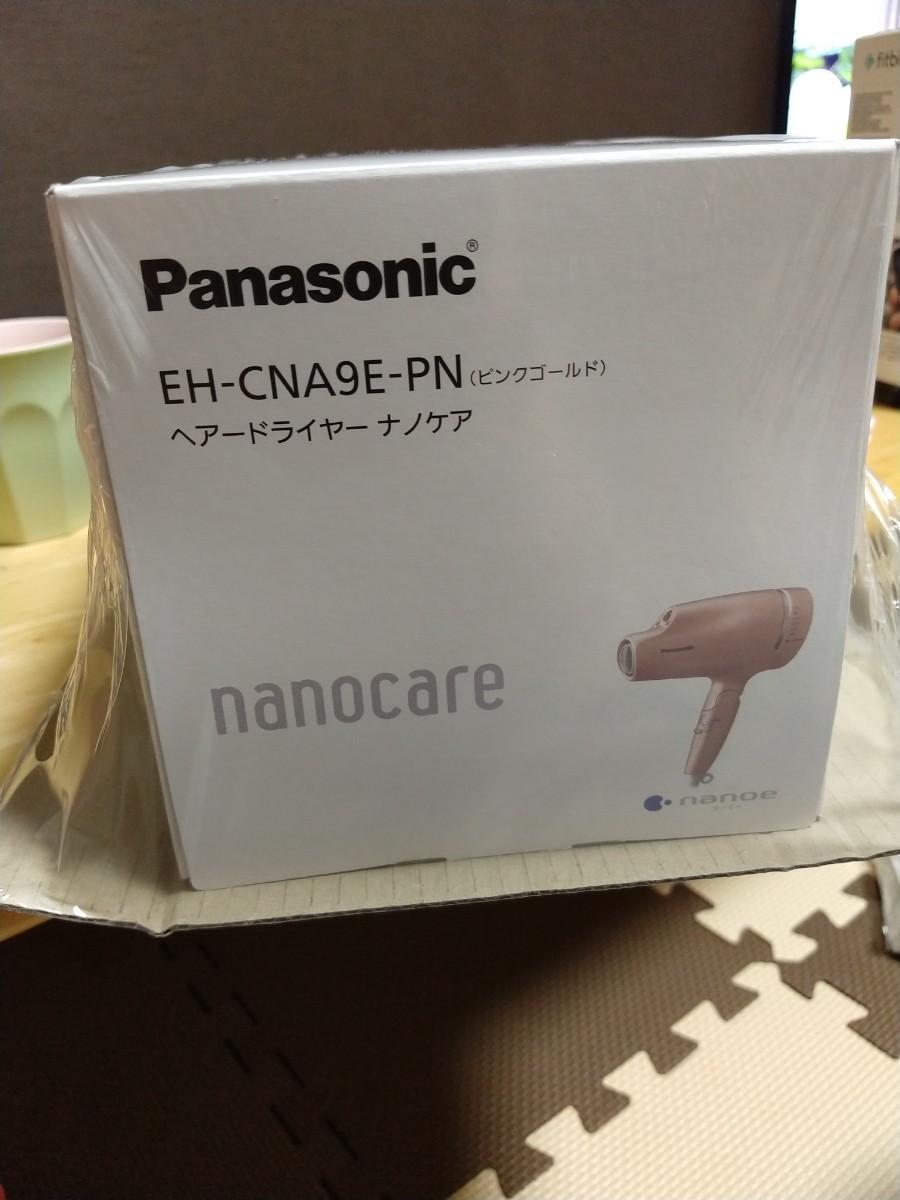 パナソニック ヘアードライヤー ナノケア ピンクゴールド EH-CNA9E-PN