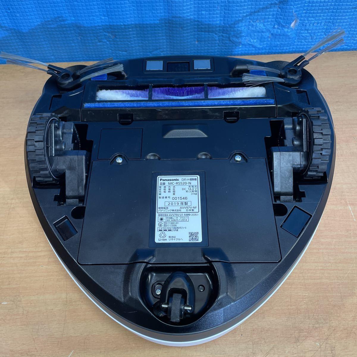 Panasonic ロボット掃除機 RULO MC-RS520 19年製 (5)_画像6