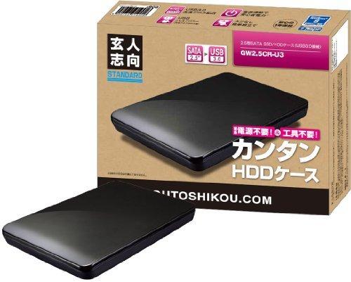 ブラック USB3.0 玄人志向 SSD/HDDケース 2.5型 USB3.0接続 ACアダプター不要/ネジ止め不要のスライド式_画像2