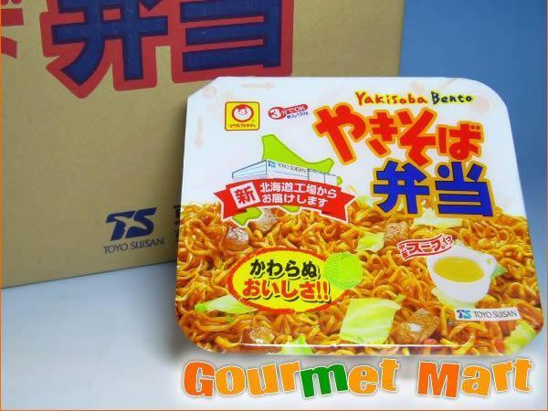 【北海道グルメマート】北海道限定品 東洋水産 マルちゃん やきそば弁当 中華スープ付 12食セット_画像1