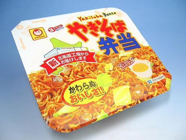【北海道グルメマート】北海道限定品 東洋水産 マルちゃん やきそば弁当 中華スープ付 12食セット_画像2