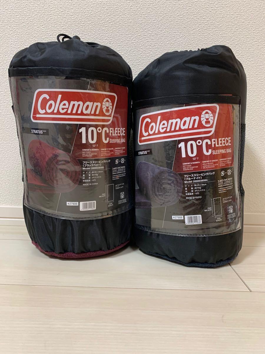 コールマン フリース 寝袋 2個セット コールマン寝袋 Coleman