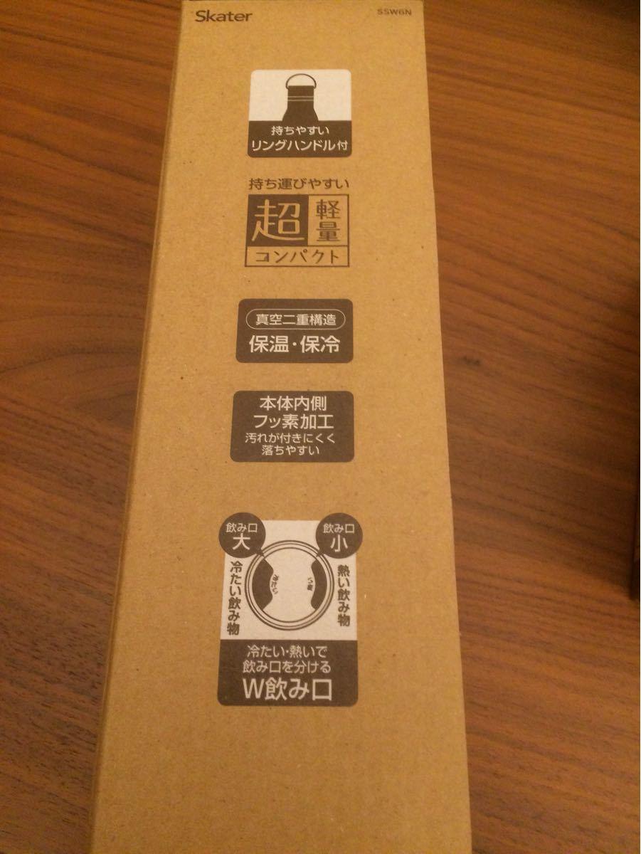 水筒 スケーター 超軽量 保温 保冷 リングハンドル付 水筒 ステンレスボトル ブルックリン 600ml SSW6N