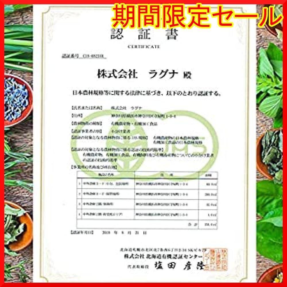 オーガニック セイロンシナモンパウダー80g 鎌倉香辛料 有機JAS認定オーガニック 無農薬・無化学肥料 スリランカ産 (80)_画像6