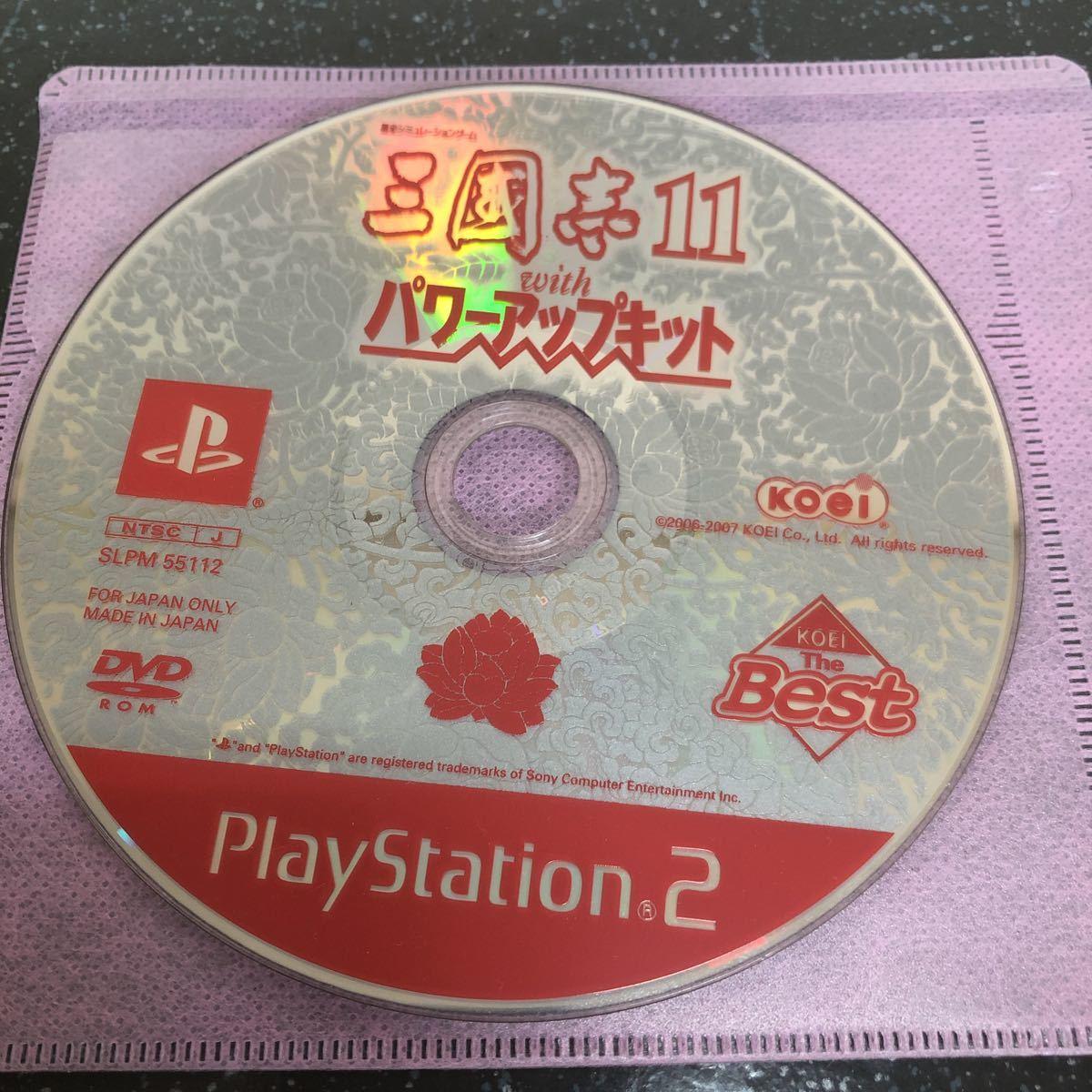 三國志11 with パワーアップキット PS2 【1853】
