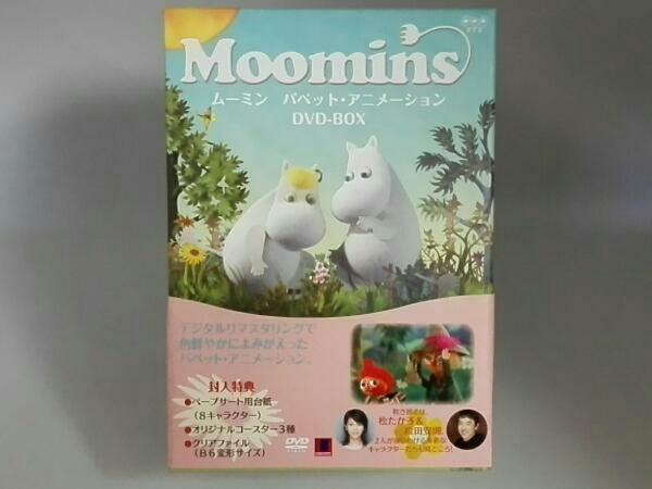 ムーミン パペット・アニメーション DVD-BOX グッズの画像