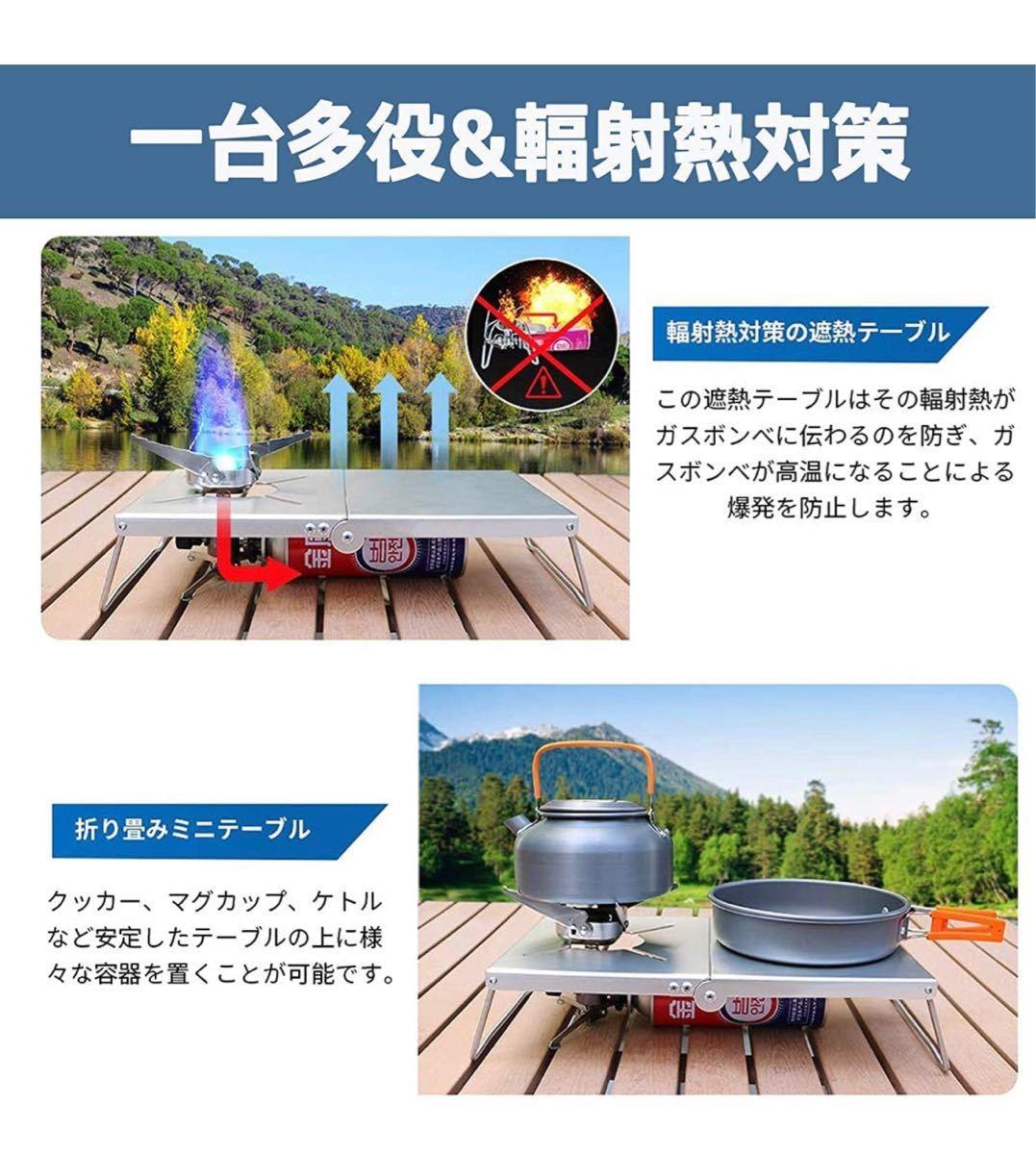 遮熱テーブル 折り畳み ステンレス制 簡単組立 コンパクト アウトドア