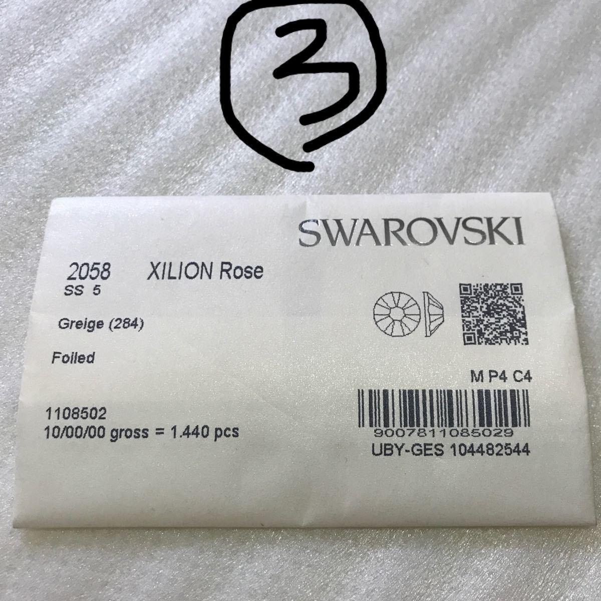 スワロフスキー クリスタル2058