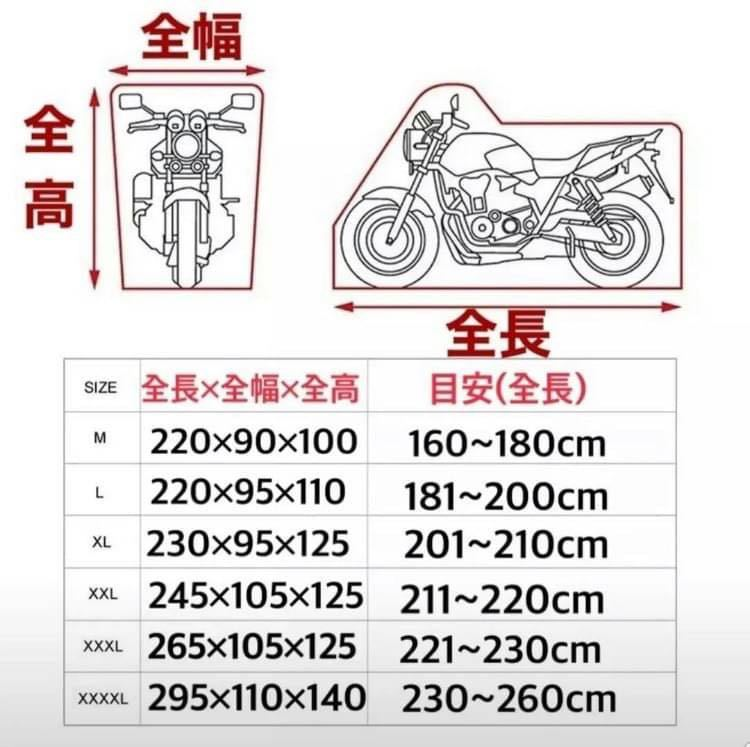 バイクカバー 中型 耐熱 防水 防風 防雪 UV 防犯 雨対策 黒 銀 2XL_画像6