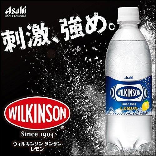 新品500ml×24本 アサヒ飲料 ウィルキンソン タンサン レモン 炭酸水 500ml×24本LU06_画像2
