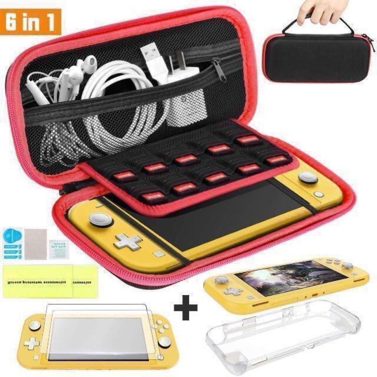 Nintendo Switch lite ケース ニンテンドースイッチライト収納バッグ 全面保護 防塵 防水 耐衝撃 軽量 大