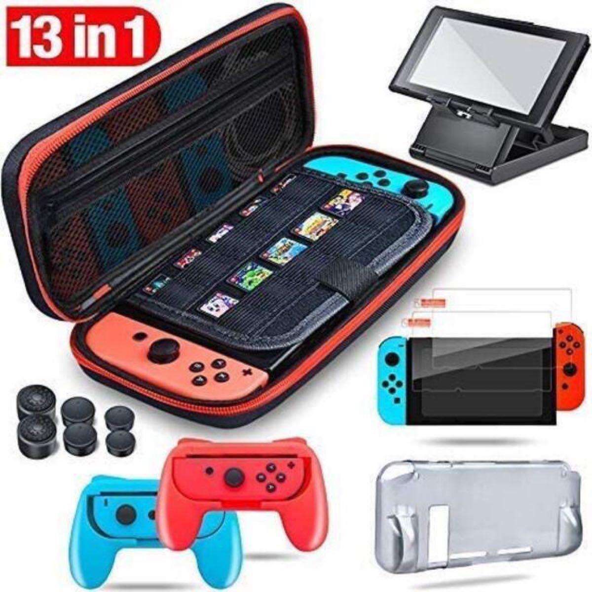 【Nintendo Switch対応・最新】Switch ケース 任天堂 スイッチ ケース 保護カバー Switch Jo
