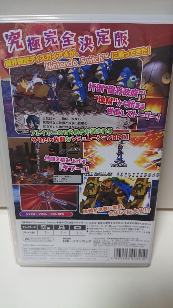 魔界戦記ディスガイア4return  Switch Nintendo Switch