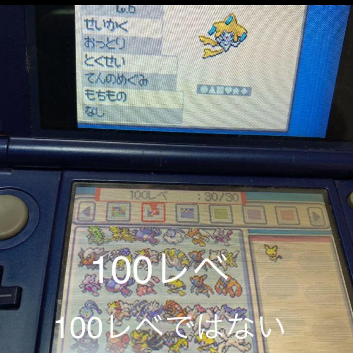 任天堂3ds ソウルシルバー ポケットモンスターy ポケットモンスターサン ポケモンスクランブル  ニンテンドー3DS