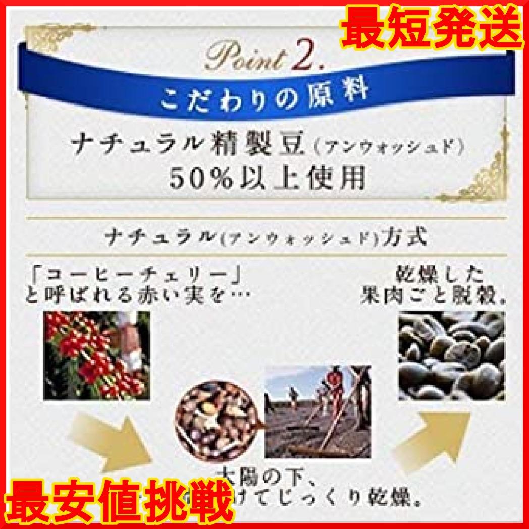 ドリップコーヒー 職人の珈琲 深いコクのスペシャルブレンド(7g×30P) x88Sh UCC 210g 内容量:210g レギ_画像3