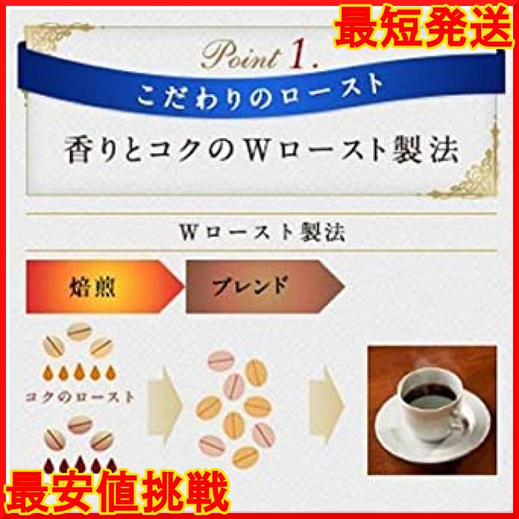 ドリップコーヒー 職人の珈琲 深いコクのスペシャルブレンド(7g×30P) x88Sh UCC 210g 内容量:210g レギ_画像4