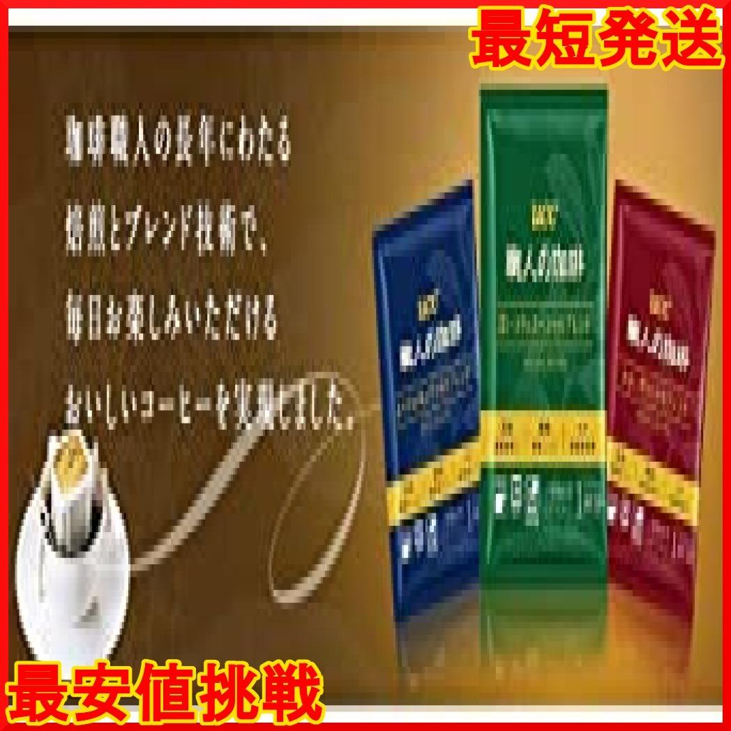 ドリップコーヒー 職人の珈琲 深いコクのスペシャルブレンド(7g×30P) x88Sh UCC 210g 内容量:210g レギ_画像6