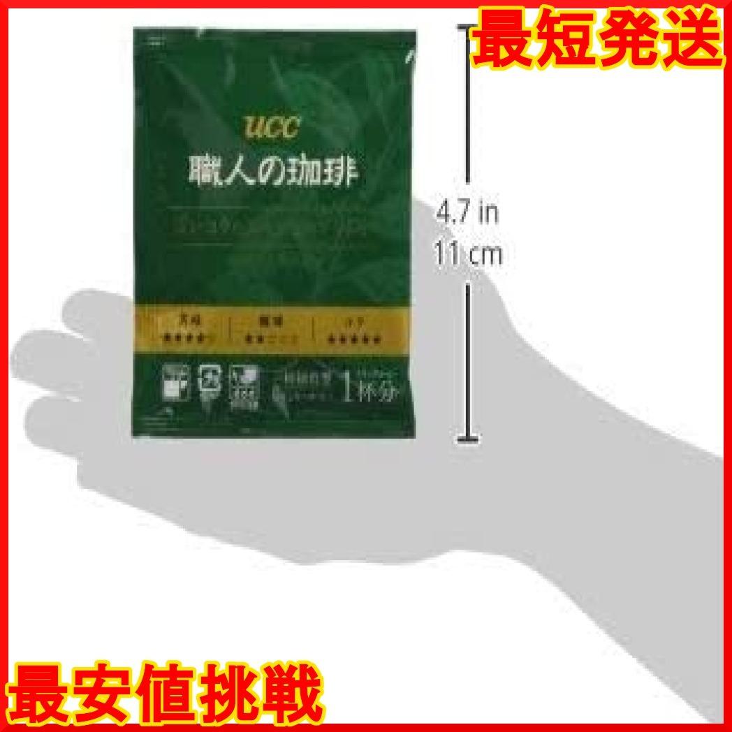 ドリップコーヒー 職人の珈琲 深いコクのスペシャルブレンド(7g×30P) x88Sh UCC 210g 内容量:210g レギ_画像7