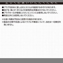 ☆【一石二鳥】・【Amazon.co.jp 限定】エーモン プラグレンチ 16mm ユニバーサルタイプ (K35)_画像6
