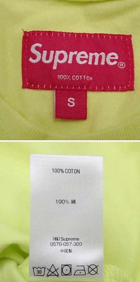 ●1円 未使用 Supreme/シュプリーム 半袖Tシャツ メンズS/ライムイエロー/コットン100%/ロゴ/クルーネック#1040800015_画像5
