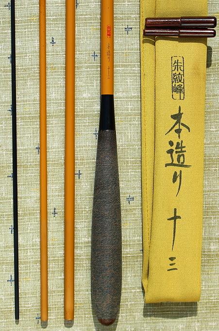 シマノ 朱紋峰 本造り 13尺 中古