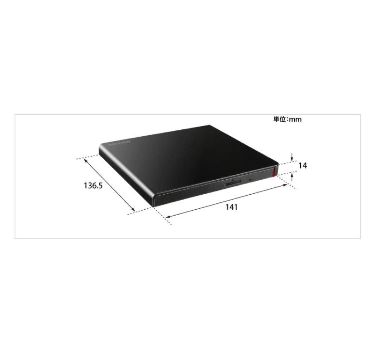 【PCでのDVD鑑賞に!】パソコン用外付けHDDドライブ+HDMIケーブル