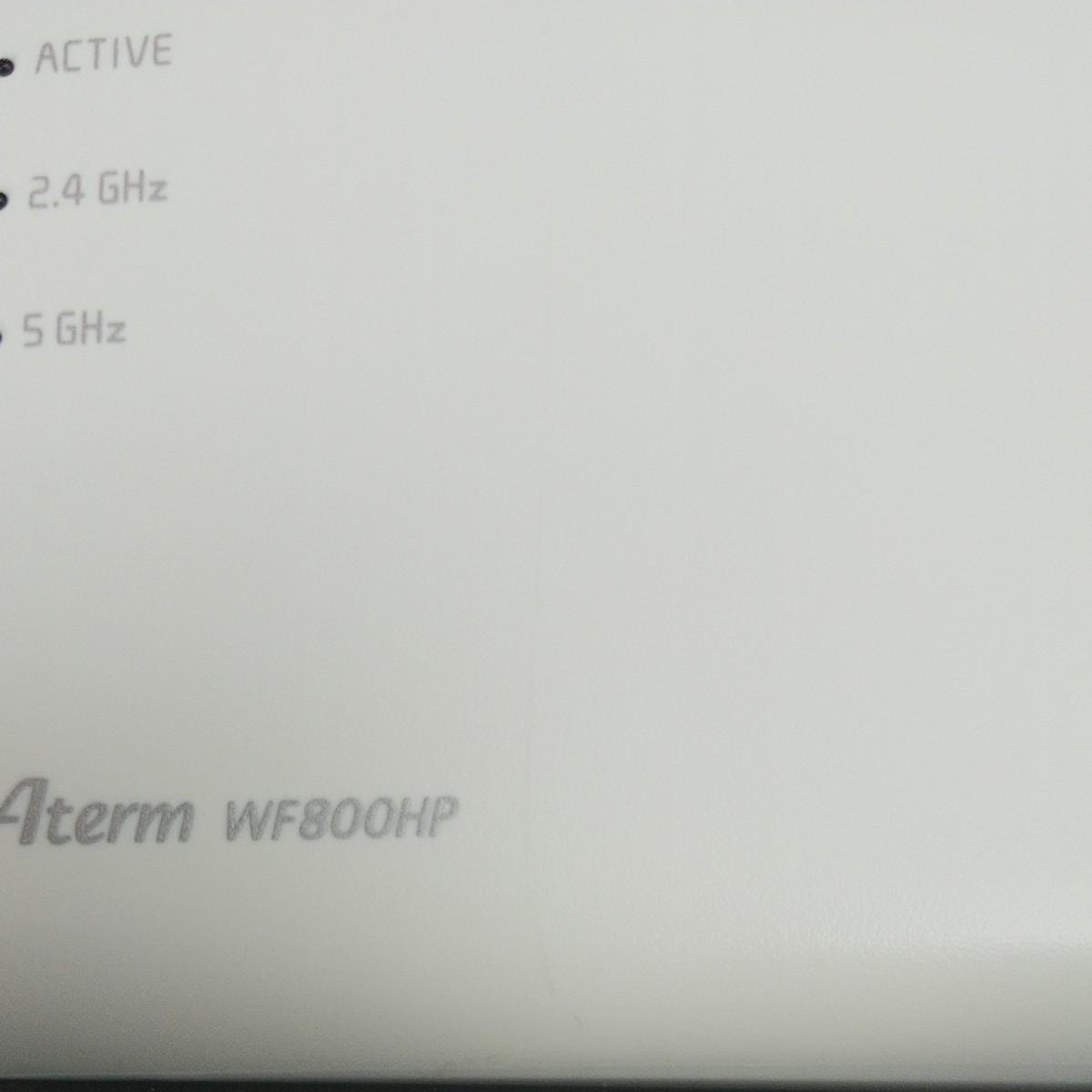 NEC  Aterm WF800HP 無線LANルーター