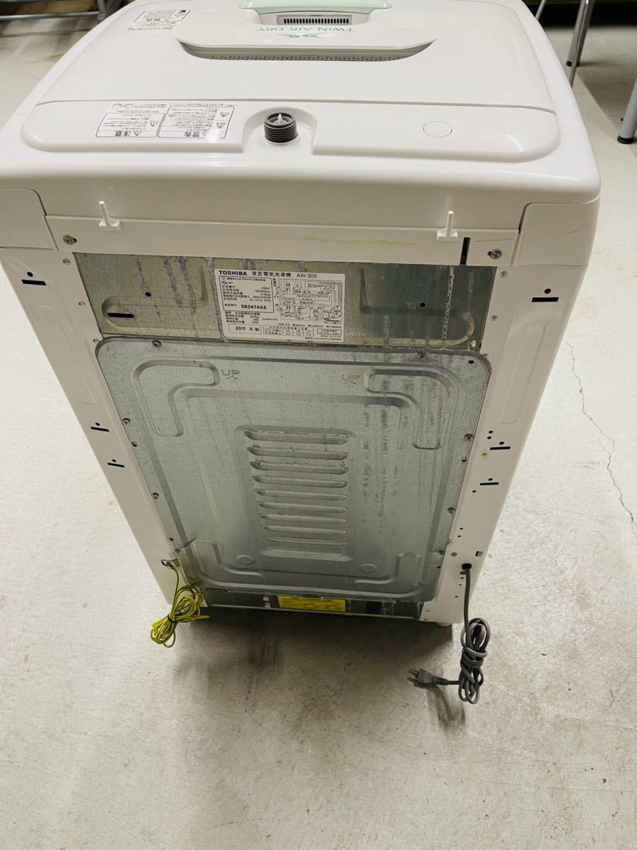TOSHIBA 全自動洗濯機 5.0kg_画像7