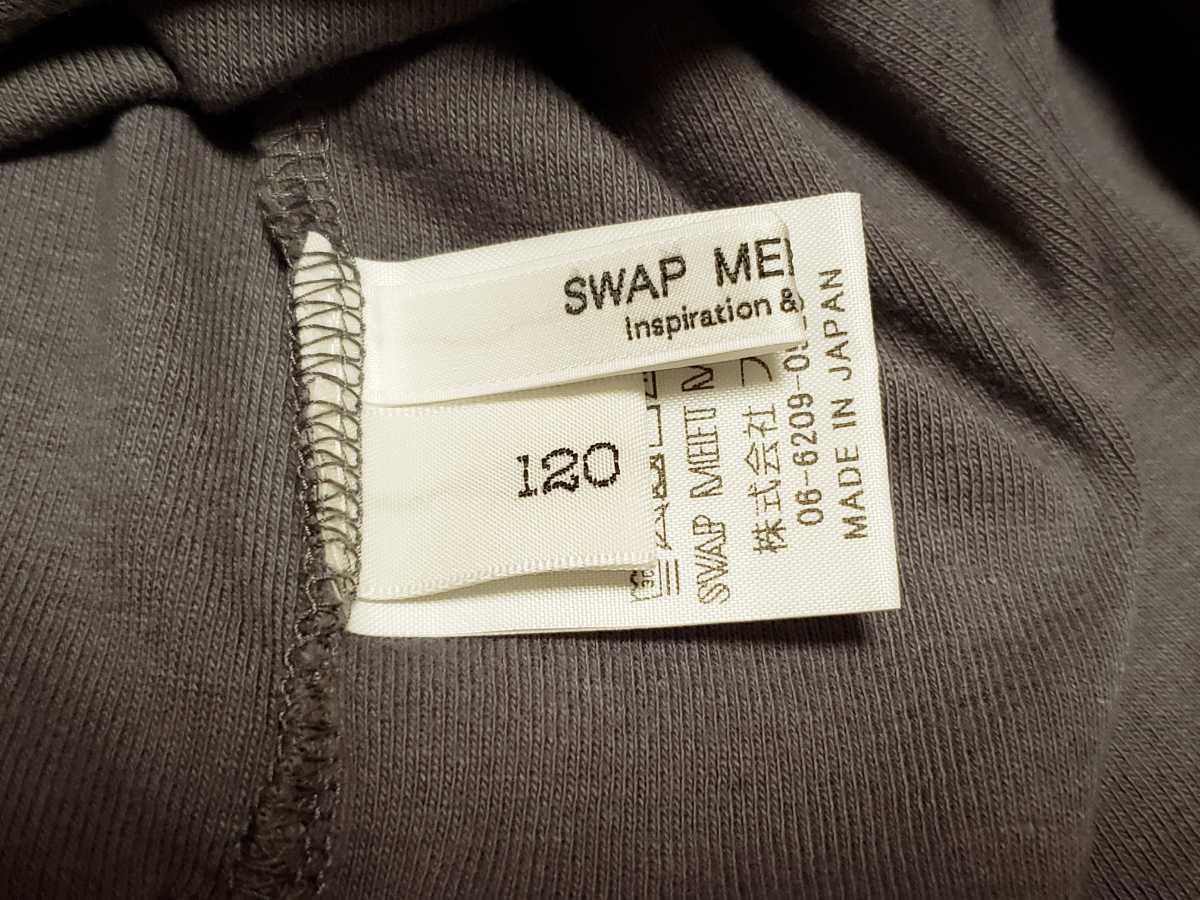 swap meet market スワップミートマーケットハイネックカットソー 120サイズ 日本製_画像9