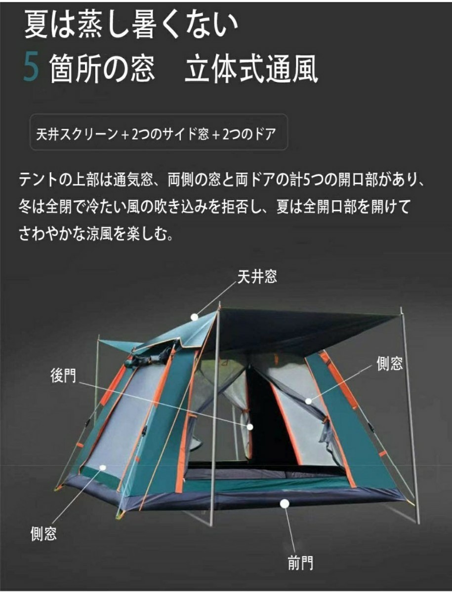 未使用新品 アウトドア タープテント 4-6人用 大型 キャンプテント 設置簡単 防水 ポップアップ キャリーバッグ